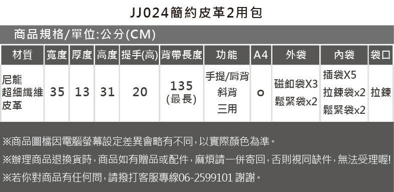 CORRE【JJ024】簡約皮革2用包 共有三色天空藍/海軍灰/情人紅 7