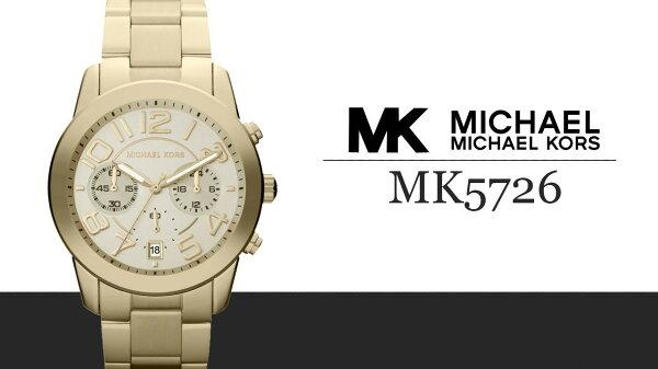 Michael Kors 女錶 (MK5726)