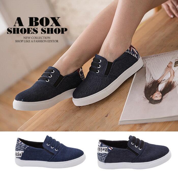 格子舖*【AW1631】個性中性雜誌報紙字母設計 造型鞋帶懶人鞋 硬挺帆布鞋 2色 0