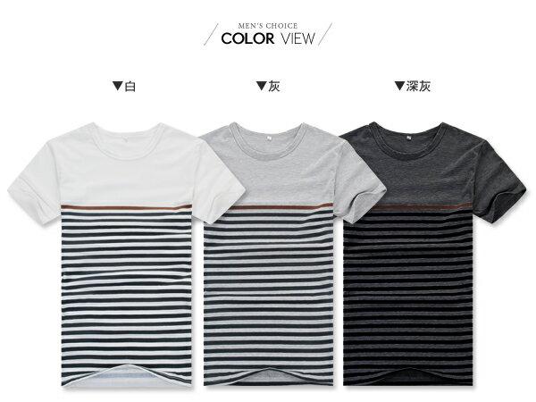 ☆BOY-2☆【PPK82002】短袖T恤 韓版時尚休閒拼接條紋圓領短T 2