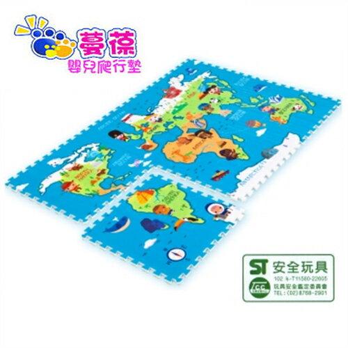 【安琪兒】【蔓葆】無毒PE拼接樂扣墊-小小地球 0