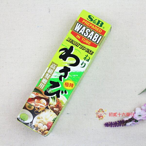 【0216零食會社】日本西洋山葵醬(極辣)43g