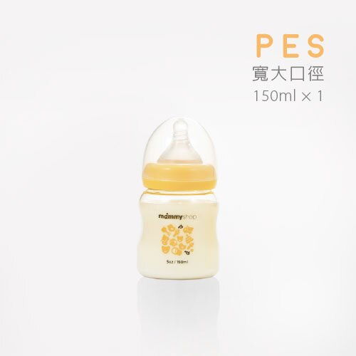 Mammyshop媽咪小站 - 母感體驗 PES防脹氣奶瓶 寬大口徑 150ml - 限時優惠好康折扣