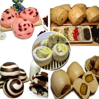 【免運】木子先生饅頭 一袋5種口味~爆漿巧克力/紅麴蔓越莓/全麥堅果/芋頭摩佐拉/全麥烤地瓜*4袋共20入!