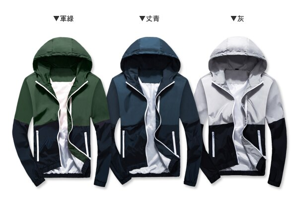 ☆BOY-2☆【NZ911B】情侶 韓流素面配色功能風衣外套 2
