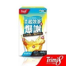 Trimi8 爆謝起效茶 12包盒裝【淨妍美肌】