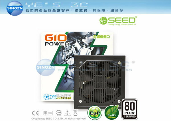 「YEs 3C」SEED 種子電源 G10 500W ES500 80PLUS 電源供應器 免運 yes3c