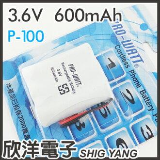 ※ 欣洋電子 ※ PRO-WATT 無線電話電池 萬用接頭 3.6V 600mAh (P-100)AA*3