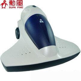 勳風封塵暴紫外線拍打除蹣吸塵器(HF-3287UV)
