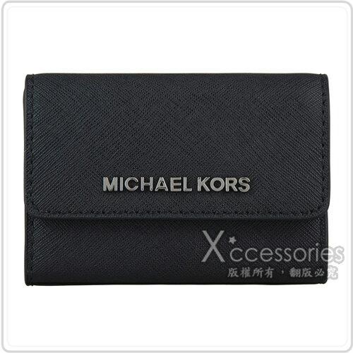 MK MICHAEL KORS JET SET TRAVEL 銀字防刮皮革鑰匙零錢包(中/黑)
