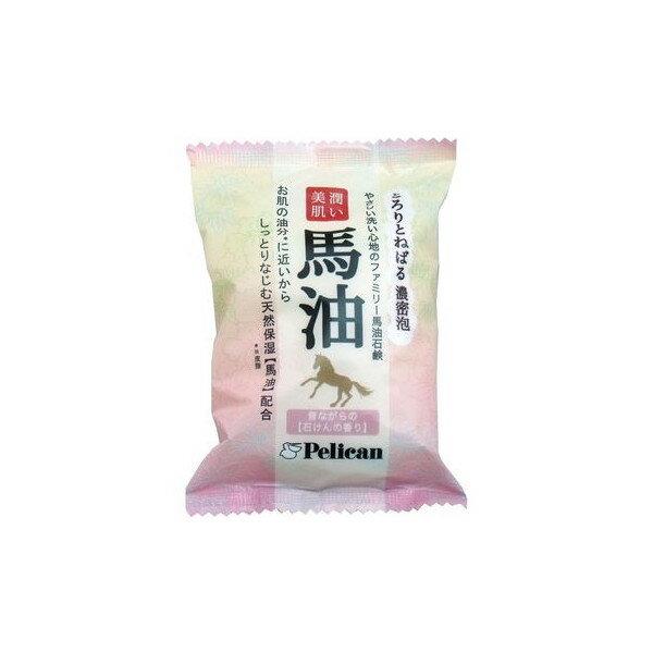 日本原裝 Pelican 馬油保濕美肌沐浴皂 80g  *夏日微風*