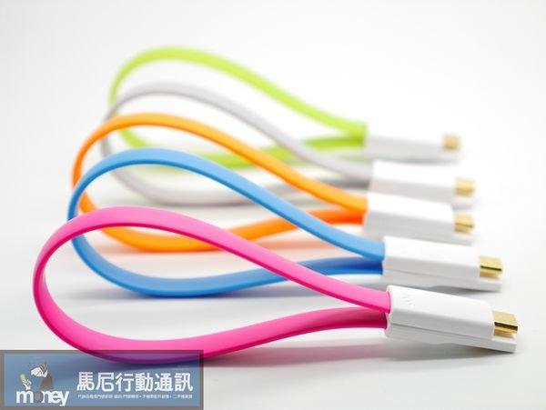 Micro USB 短線/磁吸式收納/傳輸線/充電線/鍍金接頭/扁線/快速充電【馬尼行動通訊】