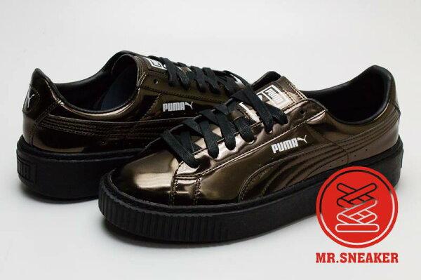 ☆Mr.Sneaker☆ Puma Basket Platform Metallic 金屬 鏡面 漆皮 似The Creeper 古銅 女段