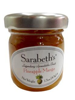 天然手工迷你果醬-鳳梨芒果口味 Pineapple Mango【Sarabeth's Kitchen】