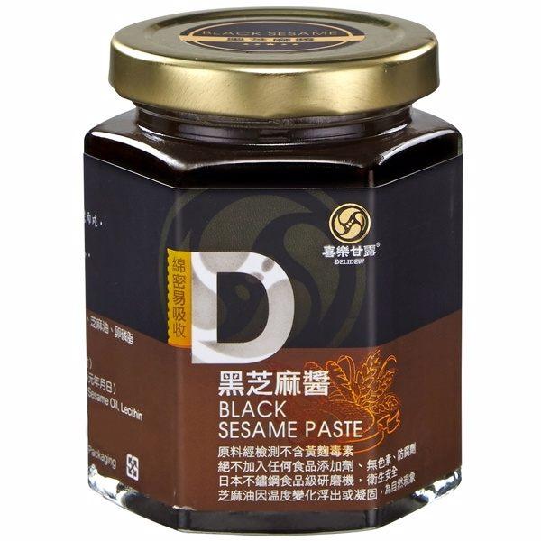喜樂之泉 黑芝麻醬 180g/罐 原價$145-特價$140