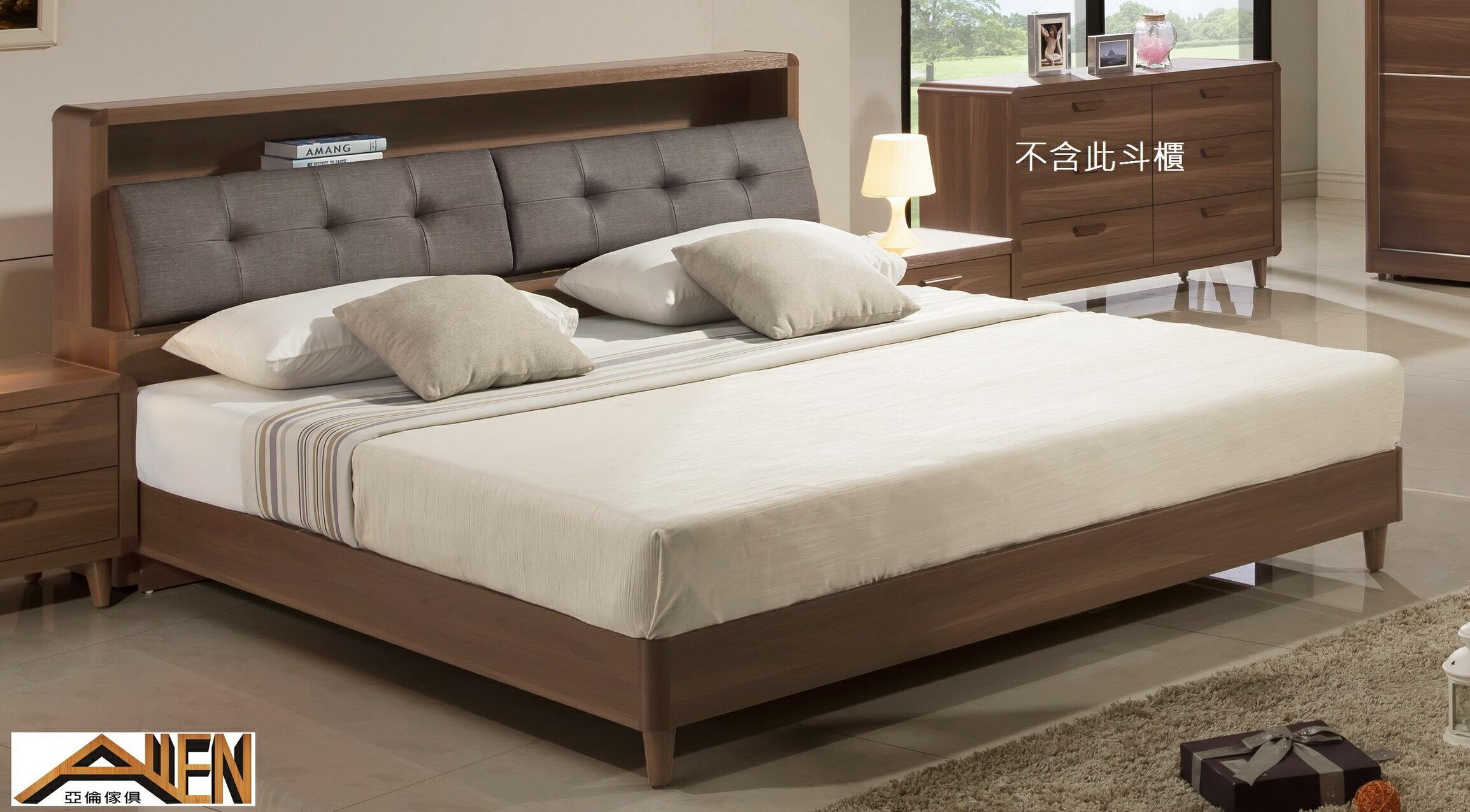 亞倫傢俱*阿勞德安全R角6尺雙人加大床架 (床頭箱款) 0