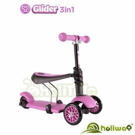 【Holiway】 YVolution Glider 3in1三輪滑板平衡車-三合一款(3色) 0