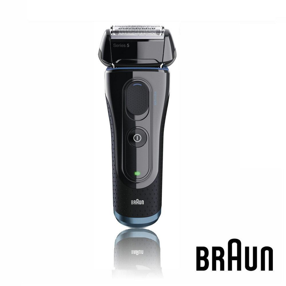 百靈 Braun Series4 靈動貼面 三刀頭 水洗電動刮鬍刀 5040S