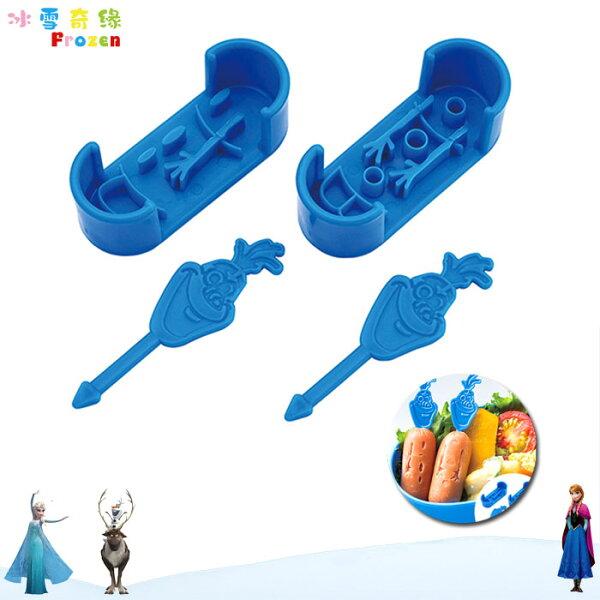 大田倉 日本進口正版迪士尼Frozen冰雪奇緣 雪寶造型 小熱狗鑫鑫腸 壓模模具模型 附固定叉 314469