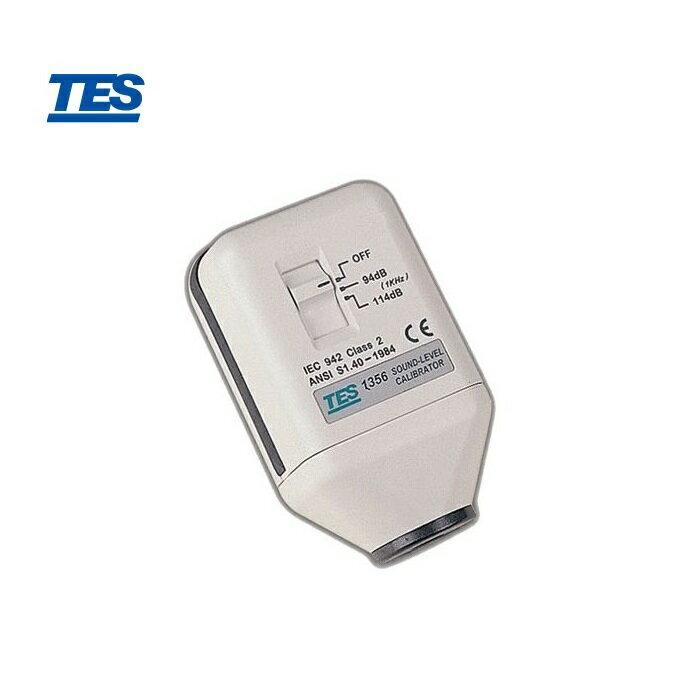 泰仕 TES-1356 音位校正器 0