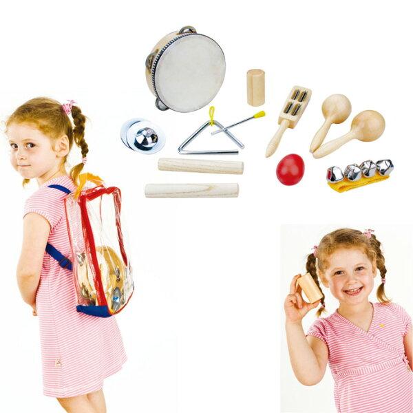 【華森葳兒童教玩具】樂器教具系列-打擊樂器9件組 H3-DMM063 (華森葳系列消費1500元加贈赫利手動炫光風扇)