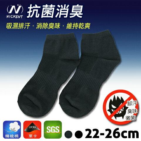 抗菌消臭 細針透氣 足弓 1/2襪 台灣製 NICKENT 芽比