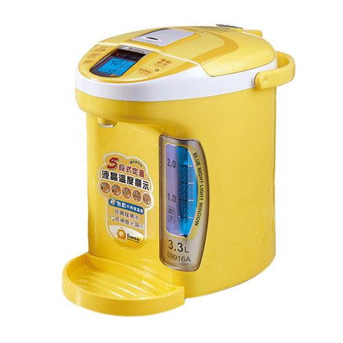 【奇買親子購物網】小獅王辛巴simba電腦夜光液晶調乳器(3.3公升)