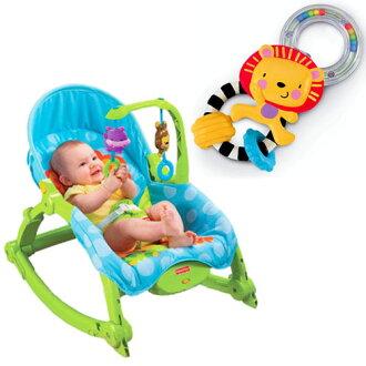 【奇買親子購物網】費雪牌 Fisher-Price 可愛動物可攜式兩用安撫躺椅+費雪小獅子手搖鈴/固齒器