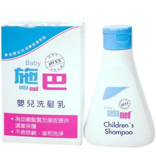 【奇買親子購物網】施巴 Sebamed 嬰兒洗髮乳(250ml)
