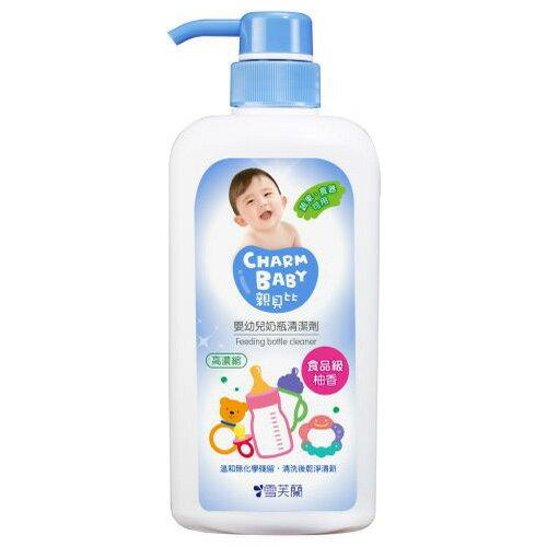 【奇買親子購物網】雪芙蘭親貝比 嬰幼兒奶瓶清潔劑700ml