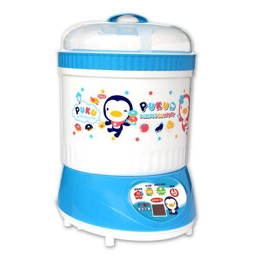 【奇買親子購物網】PUKU藍色企鵝 微電腦烘乾消毒鍋