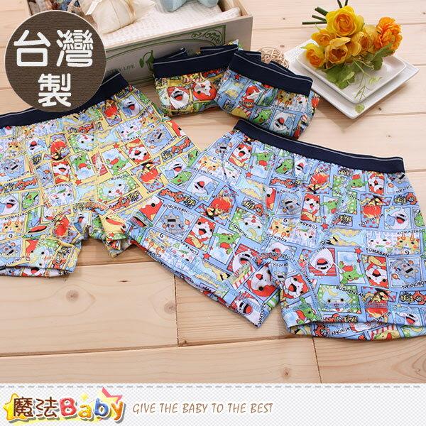 男童內褲 台灣製妖怪手錶正版純棉平口內褲(4件組) 魔法Baby~k60022