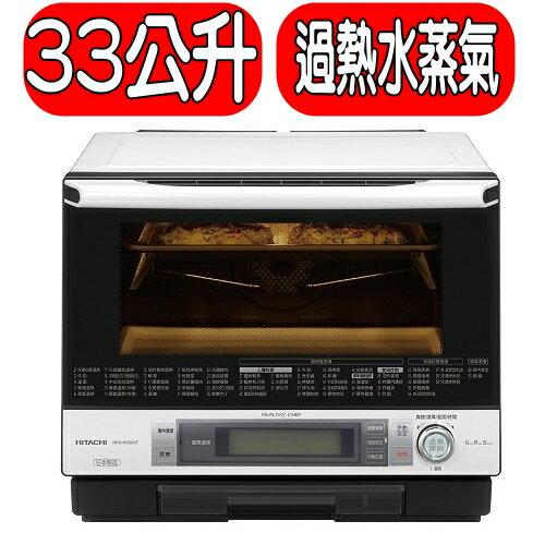 《特促可議價》HITACHI日立【MROMV260T】水波爐
