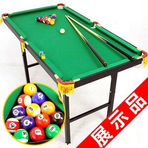 120X65折疊型撞球台(內含完整配件)(展示品)撞球桌.撞球桿.遊戲台.遊戲桌.遊戲機.球類運動用品.推薦.哪裡買C167-Y1202--Z