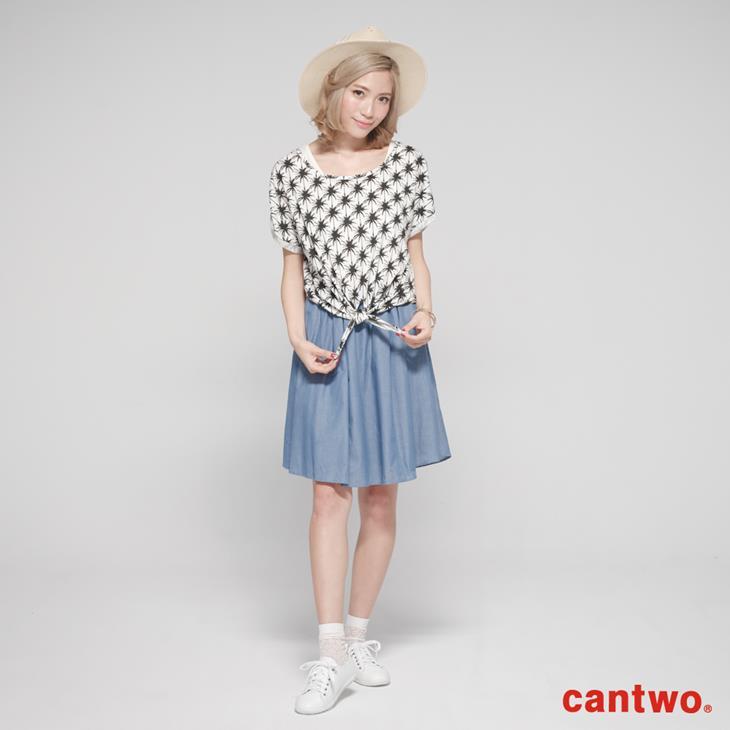 cantwo熱帶滿版椰子樹兩件式洋裝(共二色) 0