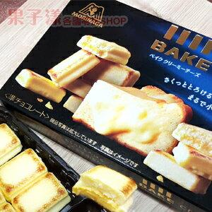 日本森永 BAKE 燒烤起司巧克力 新食感巧克力 濃郁起司滋味 [JP295]