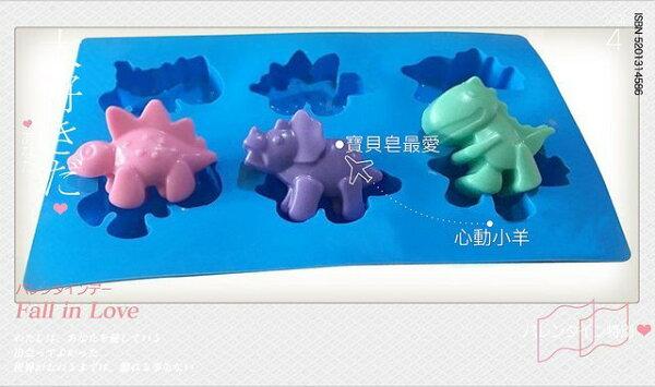 心動小羊^^6連3種款式寶貝皂必買可愛恐龍蛋糕、巧克力、蠟燭、香磚、手工皂都好用