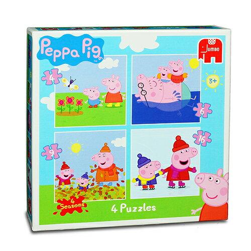 粉紅豬小妹四合一拼圖 Peppa Pig 4 in 1 Puzzles ^(4 6 9 1