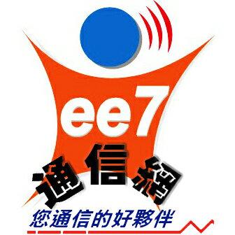 ee7通信購物網
