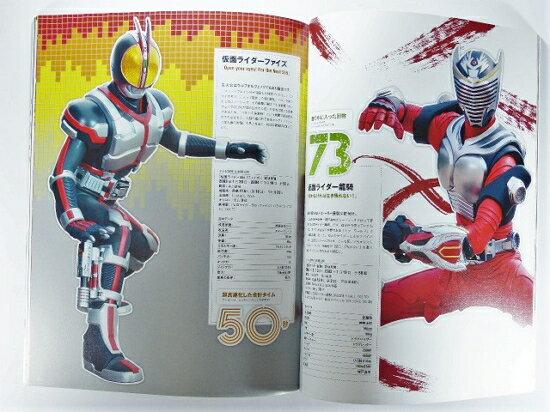 【秋葉園 AKIBA】假面騎士40周年記念 日本Popeye雜誌特別編集 1号~Fourze 写真集 日文書 3