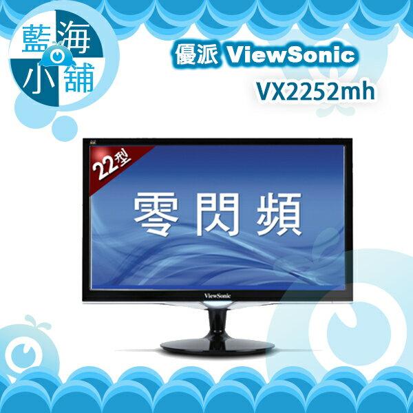 ViewSonic 優派 VX2252mh 22型LED寬螢幕 電腦螢幕