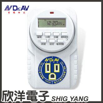 ※ 欣洋電子 ※ 聖岡科技 電子式數位定時器 (TE-203)