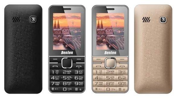 聯強公司貨 Benten W168 3G雙卡雙待/無照相功能/無記憶卡/直立式/大螢幕/軍人機/科學園區/可換電池/禮品/贈品/TIS購物館