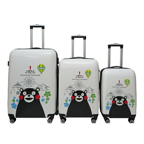 【SunEasy生活館】熊本熊 Kumamon 超輕硬殼PC/ABS行李箱登機箱 (20+24+28吋)(海關鎖)