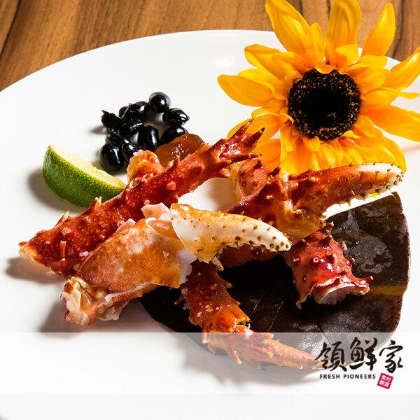 【領鮮家】處理後急速冷凍產地直送☆智利帝王蟹腳~全家享用大份量1kg±10%~每包約3-4隻