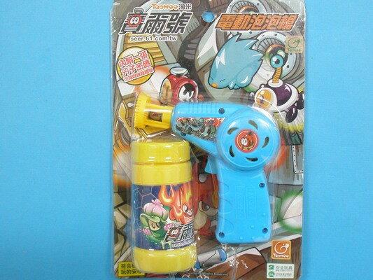 賽爾號電動泡泡槍+泡泡水 泡泡機(附電池)正版授權/一支入{促99}