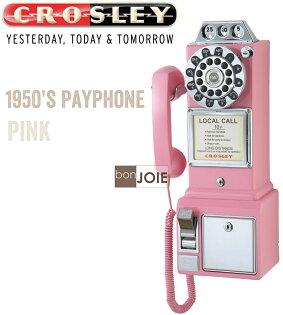 ::bonJOIE:: Crosley 經典懷舊投幣式復古電話機 (粉紅色) 復古電話 經典電話 懷舊電話 復古風格 美式鄉村 工業風 設計師款 壁掛電話
