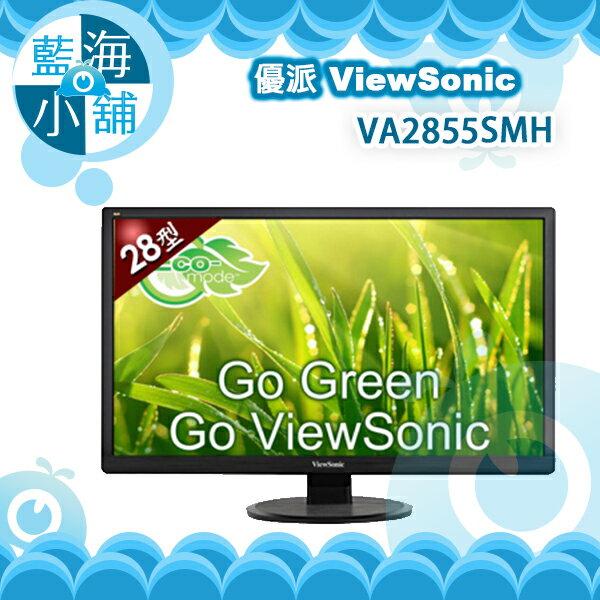 ViewSonic 優派 VA2855SMH 28型VA寬螢幕 電腦螢幕