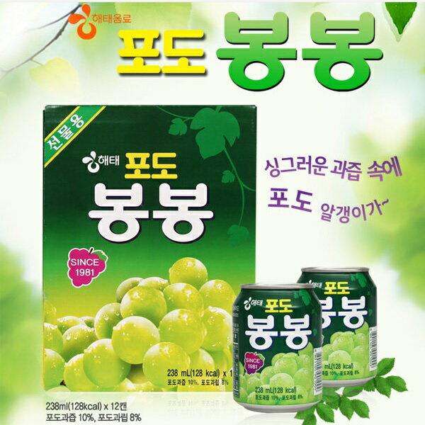 【糖果王】韓國海太Haitai青葡萄果汁12入 (整盒裝)