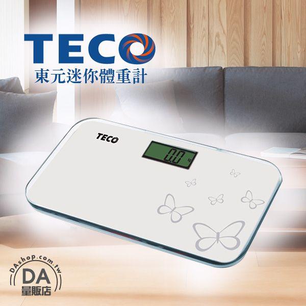 《DA量販店》東元 TECO 迷你 電子 體重計 XYFWT281(W89-0029)